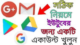Die Art und Weise, dass G-mail-Konto, öffnen Sie die✅ Regeln. so Erstellen der Google Mail-Konto zugreifen provlem lösen...