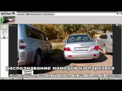 Видеонаблюдение в Красноярске и Санкт-Петербурге, IP и AHD