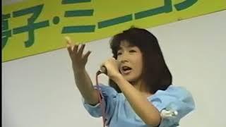 1988年4月29日東京都蒲田にて行われたイベント映像です。録画したカセッ...