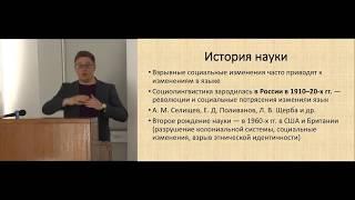 [Лингвистика]: Социолингвистика (Язык и общество)