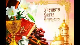 Святе Причастя - Андрій Болібрух (Ukrainian song)