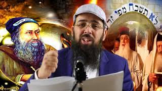 הרב יעקב בן חנן - כל חיי העולם הבא של יהודי תלויים בשמירת הברית