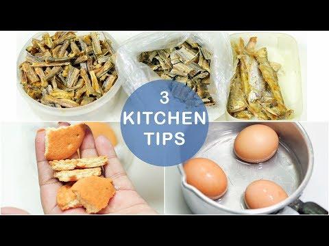 ঘরোয়া কিছু প্রয়োজনীয়  টিপস #1 | 3 Useful Kitchen tips | Kitchen Hacks (Bangla)