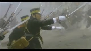 1895 Japanese Conquest Of Taiwan Battles Involving The Empire Of Japan