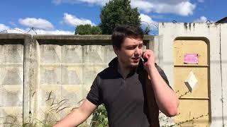 Разговоры по телефону опасны