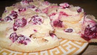✅Потрясающий торт с вишней и сметанным кремом/ Stunning cake with cherry and sour cream