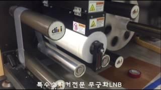 특수디지털인쇄기!! 투명필름인쇄 공개