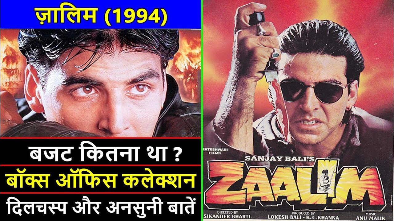 Download Zaalim 1994 Movie Budget, Box Office Collection, Verdict and Unknown Facts   Akshay Kumar