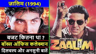 Zaalim 1994 Movie Budget, Box Office Collection, Verdict and Unknown Facts | Akshay Kumar