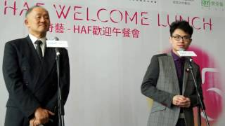 20170313 HAF Welcome Lunch Speech (Ron & K3)