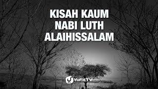 Kisah Kaum Nabi Luth - Ustadz Amir As-Soronji - 5 Menit Yang Menginspirasi