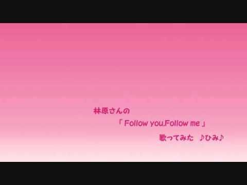 林原めぐみ「Follow you,Follow me」(PULSE)歌ってみた♪ひみ♪ mp3