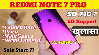 Redmi Note 7 Pro - First Look, Price, Specs, Launch Date in India, 5G Support & 48MP Camera ?