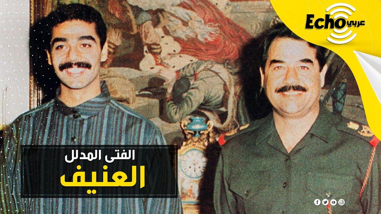 إبن رئيس عربي كان مروره بالشارع يرعب المواطنين!  الفتى المدلل العنيف الذي مات شهيدًا في عيون محبيه