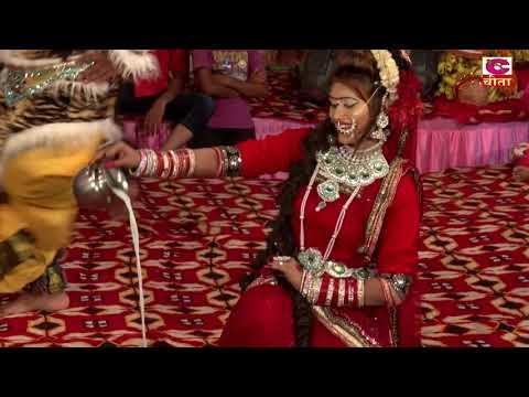 Bhang Pili Gora Ne