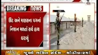 Search Operations at Kutch Border after Getting Footprints