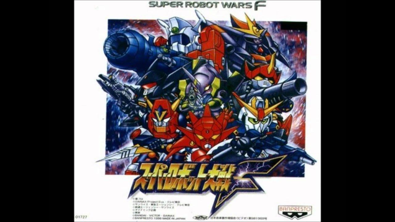 Takeo Watanabe Super Machine Zambot 3 Original Soundtrack