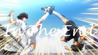 Captain Tsubasa | Tsubasa vs Hyuga |「AMV」- In The End