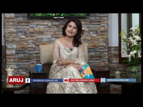 Sehar Pa Aruj   Morning Show with Parishay Khan   Ihsan Ali Khan   23 April 2018   ARUJ