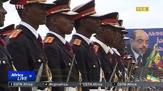Ethiopian Govt cracks down on corruption