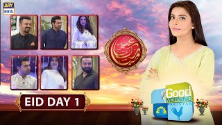 Download Good Morning Pakistan - Eid Special Day 1 - 13th May 2021 - ARY Digital Show