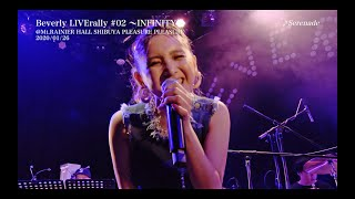YouTube動画:Beverly / Beverly LIVErally#02 ~INFINITY~ Live Digest Movie (2020/01/26)