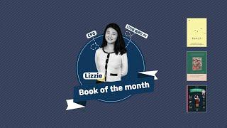 [Book of the month] 4월 이달의 북살롱…