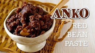How to Make Anko (Azuki Red Bean Paste) from Scratch あんこの作り方/あずきの煮方 - OCHIKERON - CREATE EAT HAPPY
