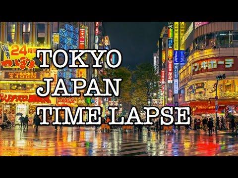Tokyo City Japan Time Lapse 東京