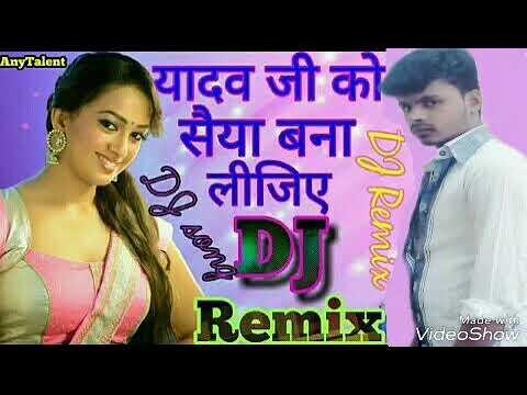 audio DJ wala lagata Rahul Raj ke gana