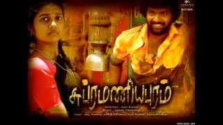 Kangal Irandal song from the Tamil movie Subramaniapuram sung by Jayasree