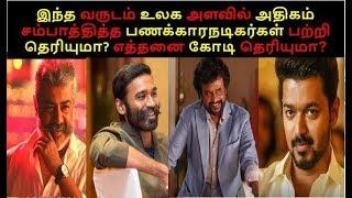 Top 10 richest tamil actors of the year | forbes list south india | rajini | vijay | ajith | dhanush