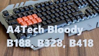 Обзор игровых клавиатур A4Tech Bloody B188, В328, В418