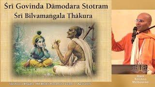 Vaishnava Bhajans 2015 - HH Bhakti Rasamrita Swami