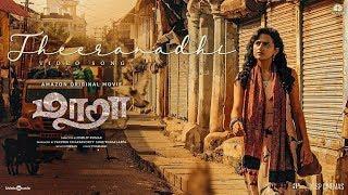 Maara | Theeranadhi Video Song | Ghibran | Thamarai | Padmalatha | Dhilip Kumar