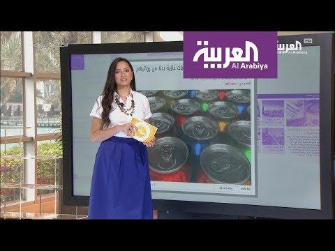 العربية.نت.. أطول برج بمصر ومشروبات غازية لمتقاعدي إيران  - نشر قبل 6 ساعة