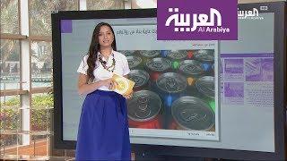العربية.نت.. أطول برج بمصر ومشروبات غازية لمتقاعدي إيران
