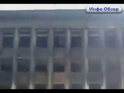Дзержинск Украина сожгли здание горисполкома 22.07.2014