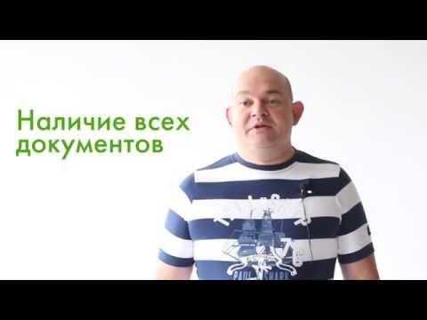 Залоговое имущество банков России: продажа и реализация