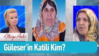 Boğularak öldürülen Güleser Cengiz'in katili kim? - Müge Anlı ile Tatlı Sert 19 Şubat 2019