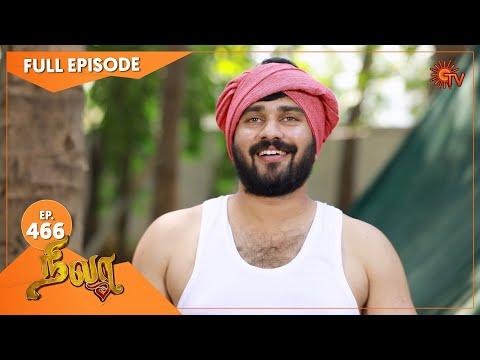 Nila - Ep 466   27 March 2021   Sun TV Serial   Tamil Serial