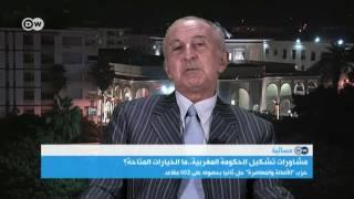محلل سياسي مغربي: ليس هناك معطيات عن إمكانية فشل بنكيران في تشكيل الحكومة