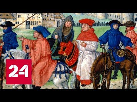 Вопрос науки. Паломничество. Как путешествовали в средние века - Россия 24