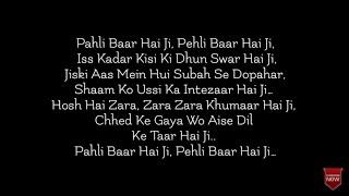 Pehli Baar ( Lyrics ) | Dhadak | Ishaan & Janhvi | Ajay Gogavale | Ajay-Atul | Amitabh Bhattacharya