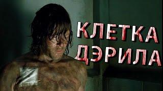 Ходячие мертвецы 7 сезон 3 серия: что было? (кратко) / The Walking Dead 7s3ep