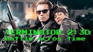 Терминатор 2: 3D Битва сквозь время-Фильм(1996) Часть 2.