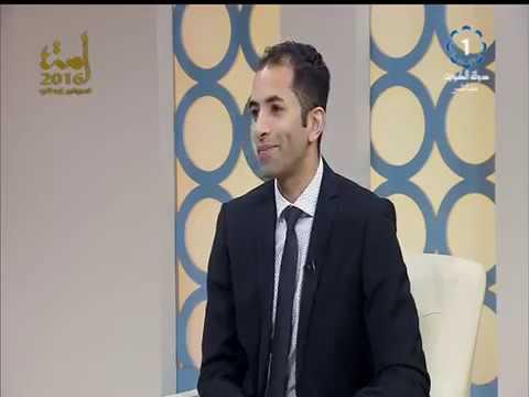 مقابلة إستشاري الطب النفسي د. محمد السويدان حول التغذية والصحة النفسية