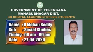 Ana News || 3d Digital Learning For Ssc Students || Sub:- Social Studies || 27-04-2020  ||