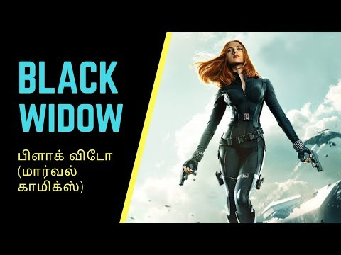 Black Widow Origin(Tamil)Marvel Comics Character