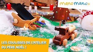 Tutoriel de Noël, découvrez la magie du bricolage facile pour des cadeaux faits maison [ManoMano]